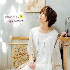 Taiyou No Sigh (Shinki Edition) - Azusa