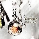 REVIVE - Duel Jewel