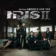 Iris II Ost Part.4 - Soul Cry