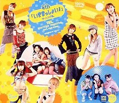 4th 「いきまっしょい!」 / 4th Ikimasshoi!