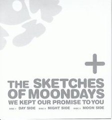 The Sketches of Moondays ~We Kept Our Promise To You~ CD3