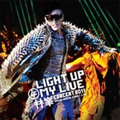 Light Up My Life (Disc 3) - Lâm Phong