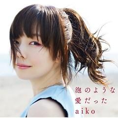 泡のような愛だった (Awa no Yona Ai Datta) - Aiko