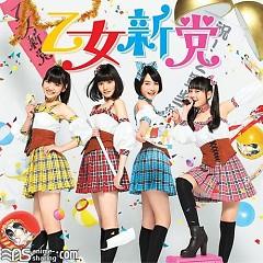 Mousou★Koukan Nikki A-type - Otome Shinto