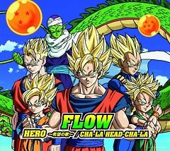 Hero - Kibou no Uta -
