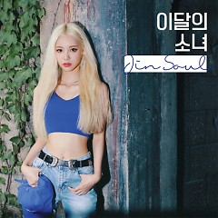 JinSoul (Single) - Loona