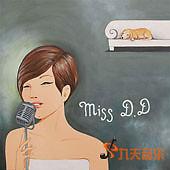 Miss D.D - Phạm Hiểu Huyên