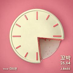 26.64 - J.Bass