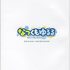 NATSUKUMOYURURU Original Sound Track CD1