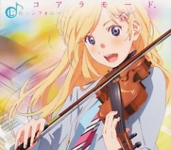 Nanairo Symphony  - Coalamode.
