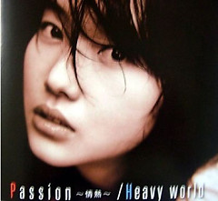 Passion ~Jounetsu~ Heavy World (Japanese) - Lee Jung Hyun