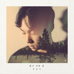 Jideon Day Like This (Single)