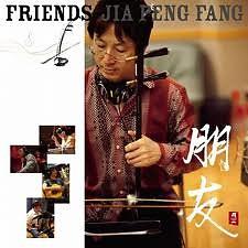 Friends - Jiapeng Fang