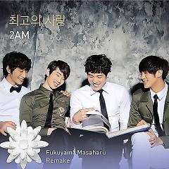 The Best Love (Fukuyama Masaharu Remake)