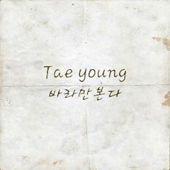 Tae Young First