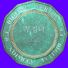 Coin 0.4 Digital Ver - Coin