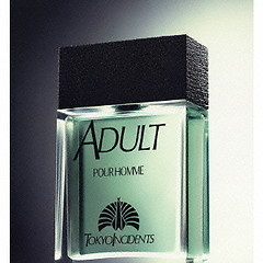 Adult (First Time Limited Edition) (大人 初回生産限定盤)