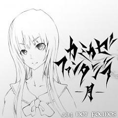 Kamikaze Fantasia -Tsuki-