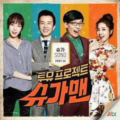 Two Yoo Project – Sugarman Part.34