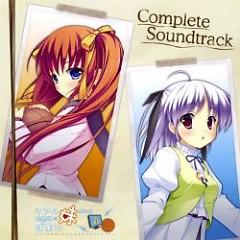 Real Imouto ga Iru Ooizumi-kun Baai - Complete Soundtrack