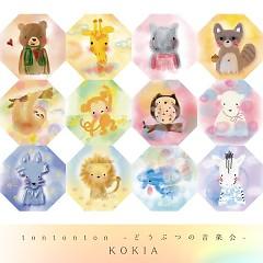 tontonton -Doubutsu no Ongakkai- - KOKIA