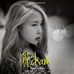 나빠 - Lil Cham
