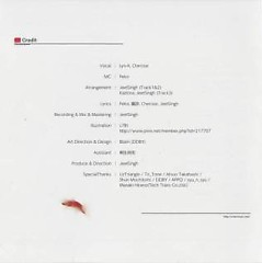 C82会場特典CD (C82 Kaijou Tokuten CD)