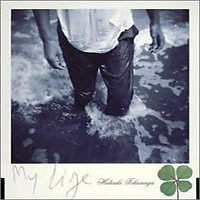 My Life (maxi single)