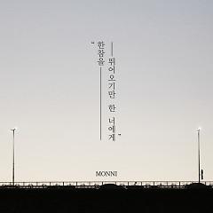 Grandmom (Single) - Monni