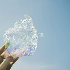 Believe - Ko Jeong In