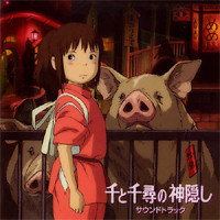 千と千尋の神隠し (Spirited Away Soundtrack) (CD2)