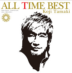 ALL TIME BEST CD2 - Tamaki Koji