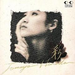 彩 (Sai) - Tomoyo Harada