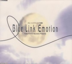 Blue Link Emotion - Rekka Katakiri