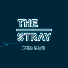 Geudaeneun Eomneunde (그대는 없는데) - The Stray