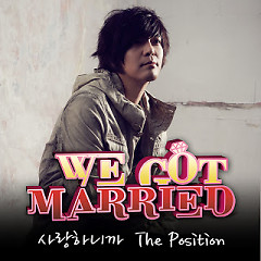 We Got Married OST Part.3 - Position
