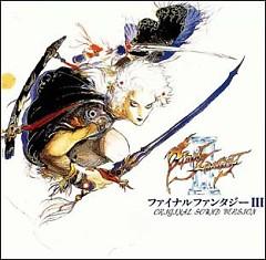 Final Fantasy III Original Sound Version (CD2)