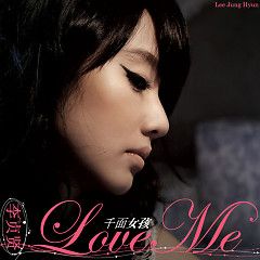 Love Me (Chinese) - Lee Jung Hyun