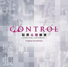 Control OST [Part 1]