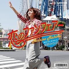 Koi no Fanfare - Hoshino Michiru