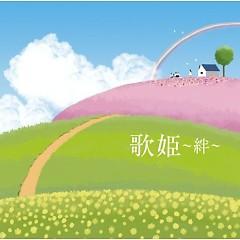 歌姫~絆~ (Utahime -Kizuna-)