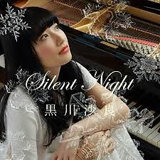 Silent Night - Sala Kurokawa