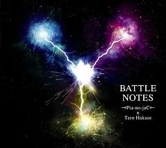 Battle Notes - →Pia-no-jaC←,Taro Hakase