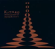 Sacred Journey Of Ku-Kai Vol. 3