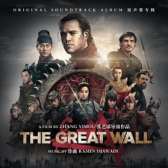The Great Wall OST - Ramin Djawadi