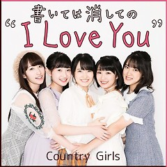 Kaite wa Keshite no I Love You - Country Girls