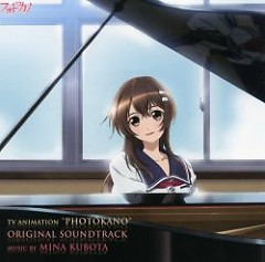 PhotoKano Original Soundtrack