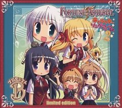 FORTUNE ARTERIAL Character Song Album 2 CD1