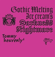 Gothic Melting Ice Cream's Darkness 'Nightmare' - Tommy Heavenly6