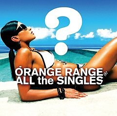 ALL THE SINGLES CD2